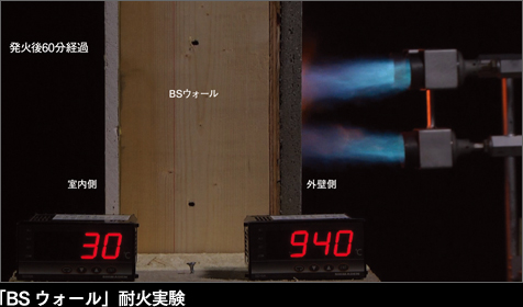 s1_photo2