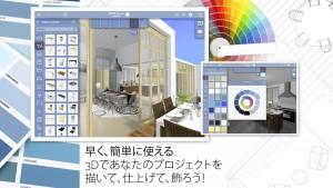 home-design-3d2