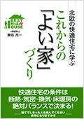pic_book_003
