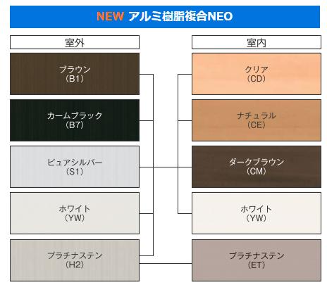 YKK防火GシリーズカラーPNG
